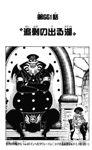 Chapter 661