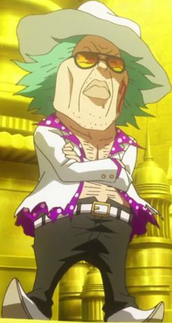 Raise Max anime
