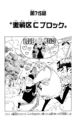 Chapter 715.png
