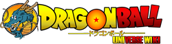 File:Dragon Ball Universe Wiki Wordmark.png