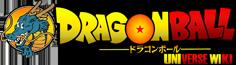 File:Dragon Ball Universe Wiki Wordmark.png