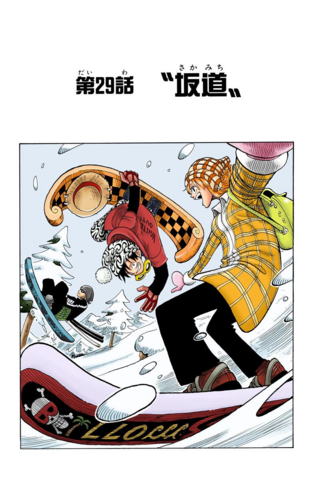 File:Chapter 29 Colored.png
