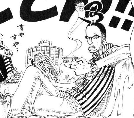 File:Galdino Manga Infobox.png