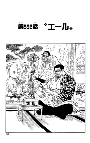 File:Chapter 592.png