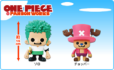 One Piece x Panson Works DX Soft Vinyl Set 3