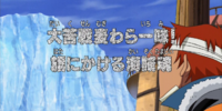 Episode 330