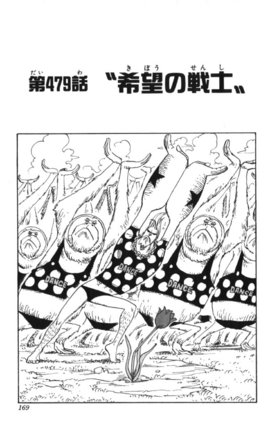 Chapter 479