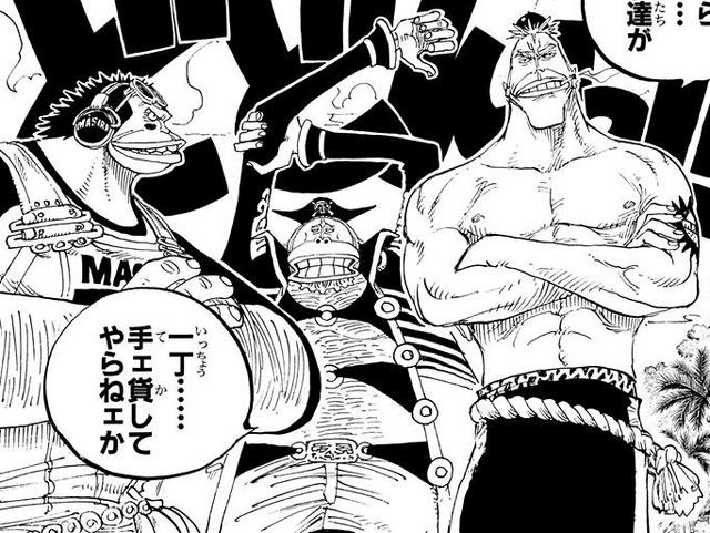 File:Saruyama Alliance Pre Timeskip Manga Infobox.png