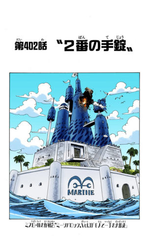 File:Chapter 402 Colored.png
