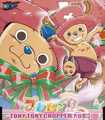 Present (song) Infobox.png