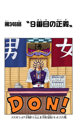 File:Chapter 346 Colored.png