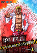 DVD Season 16 Piece 11