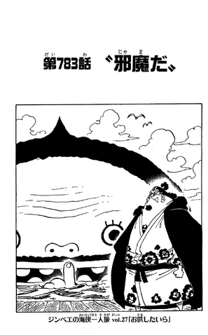 File:Chapter 783.png
