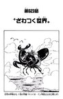 Chapter 823.png
