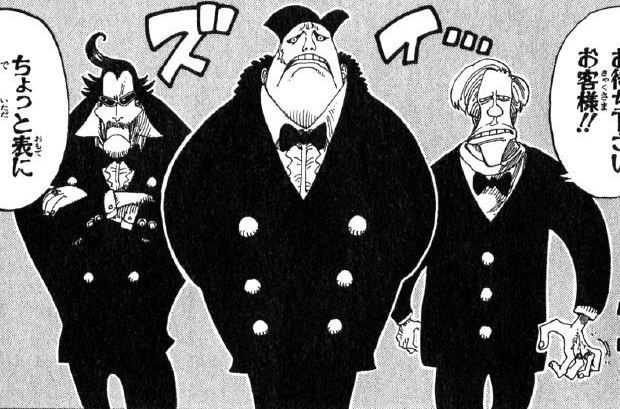 File:Koala Mercenaries Manga Infobox.png