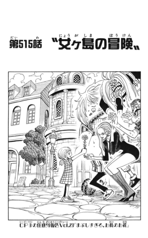 File:Chapter 515.png
