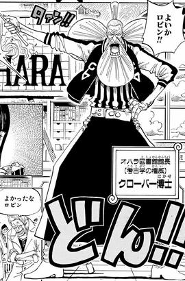 Clover en el manga