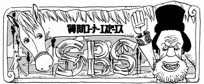 Berkas:SBS Vol 38 header.png