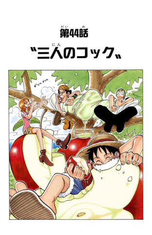 File:Chapter 44 Colored.png