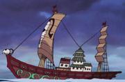 Rokuron Dokuron Full View