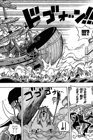 File:Whitebeard stopping one of his ships.png