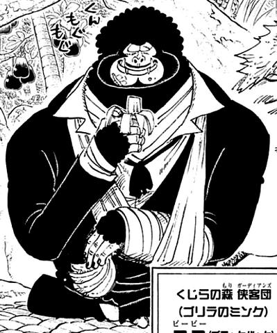 File:Blackback Manga Infobox.png