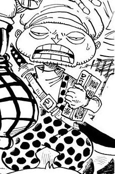 Dogra Manga Infobox
