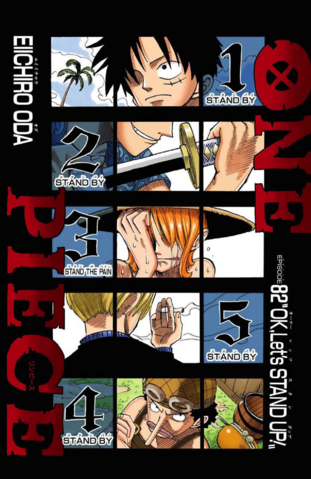 File:Chapter 82 Colored.png