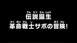 Episode 737
