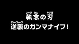 Episode 722