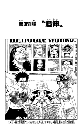 Chapter 361