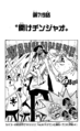 Chapter 719.png