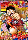 Shonen Jump 2016 Issue 47