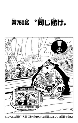 Chapter 760