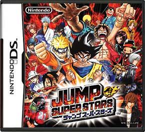 File:Jump Super Stars.png