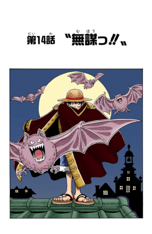 File:Chapter 14 Colored.png