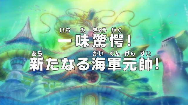 File:Episode 570.png