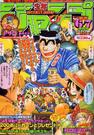Shonen Jump 2002 Issue 06-07