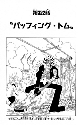 Chapter 322