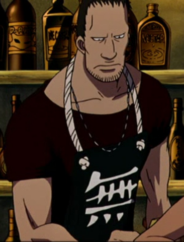 File:Bartender Movie 4.png