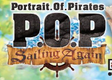 POP Sailing Again Logo