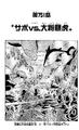 Thumbnail for version as of 08:29, September 5, 2014