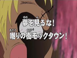 Episode 146