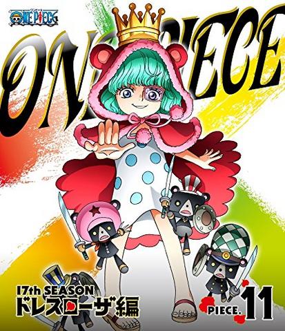 File:BD Season 17 Piece 11.png