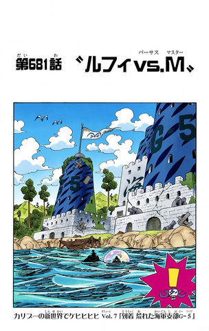 File:Chapter 681 Colored.png