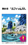 Chapter 681 Colored