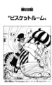 Chapter 658.png