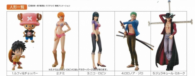 File:One Piece Styling Figures Wanted.png