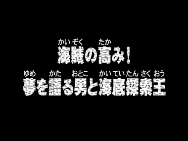 Episode 147