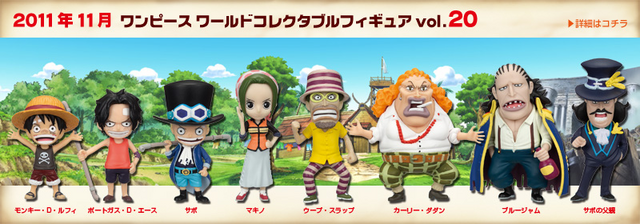 File:One Piece World Collectable Figure One Piece Volume 20.png